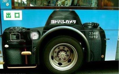Buswrapdenveradvertising5