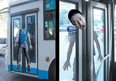 Buswrapdenveradvertising6